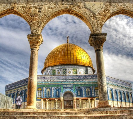 Dome of the Rock, Jerusalem