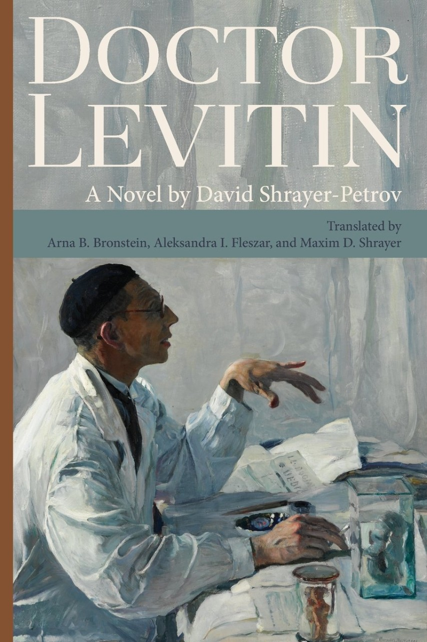 'Doctor Levitin' cover