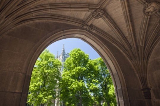 Gasson Hall through archway