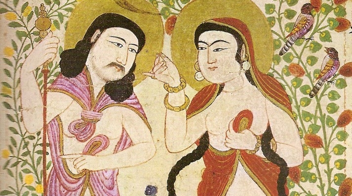 Islamic painting of Adam and Eve