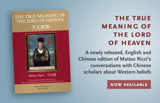 True Meaning of the Lord of Heaven - Now Available