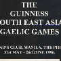Guinness Southeast Asia Gaelic Games