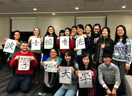 Students holding Chinese characters