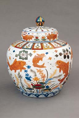 Asian Journeys; covered jar