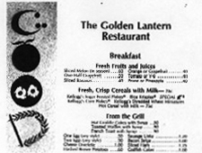 Golden Lantern Menu